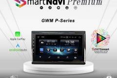 GWM-P-Series-1536x1254