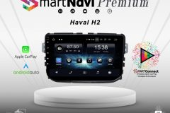 Haval-H2-9inch-1280x1045